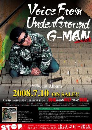 g-man_poster.jpg