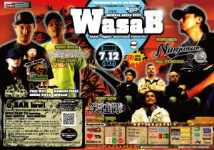 wasab07preview.jpg