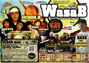 wasab5.jpg