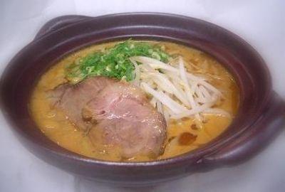 土鍋味噌とんこつ
