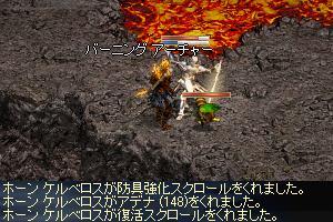 090129火山