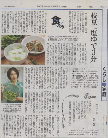 読売新聞_1