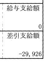 20060629_01.jpg