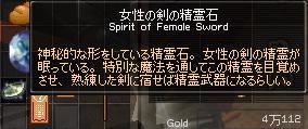 05_10_28-01.jpg