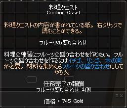 05_11_06-01.jpg