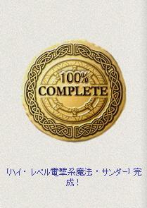 05_11_12-00.jpg