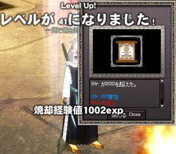 05_12_04-02.jpg
