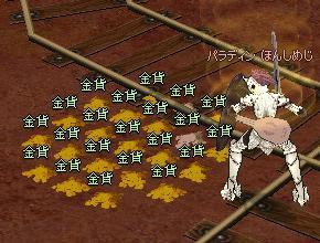05_12_05-02.jpg