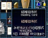 05_12_17-00.jpg