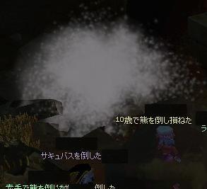 05_12_24-01.jpg