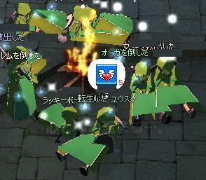 05_12_24-05.jpg