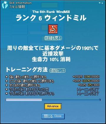 06_01_24-05.jpg