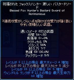 06_02_19-00.jpg