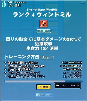06_06_04-00.jpg