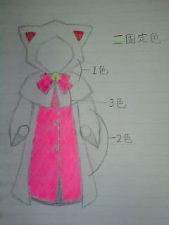 PCM_06_10_03_0002.jpg