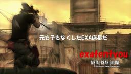 EXA店長