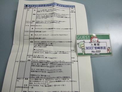 DSCF6653.jpg