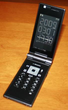20090225_01.jpg