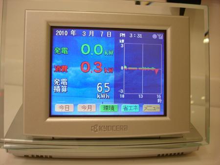 021_convert_20100307225857.jpg