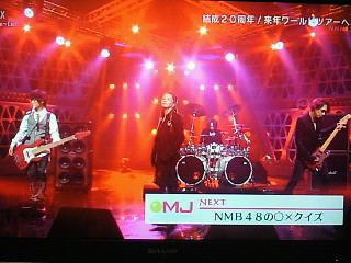 mjx2.jpg