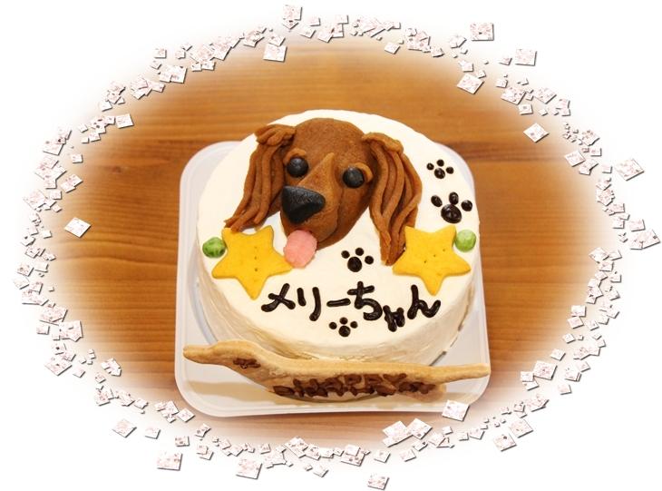 バースデイ ケーキ