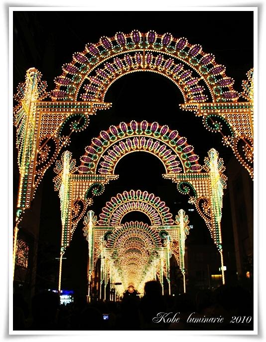 Kobe luminarie 2010
