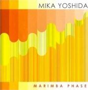 marimba phase m