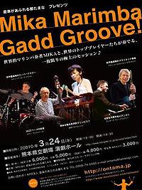 Mika Marimba Gadd Groove