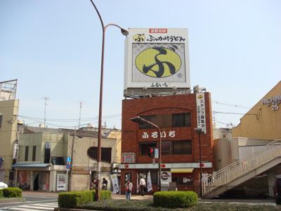 100322_udon1.jpg