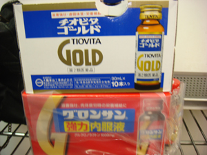 100410_drink.jpg