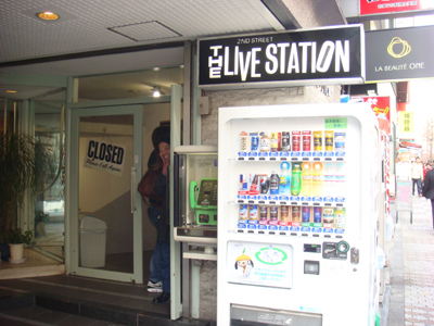 100410_station.jpg