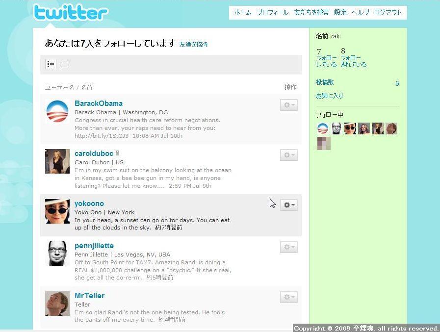 Twitter Capture3