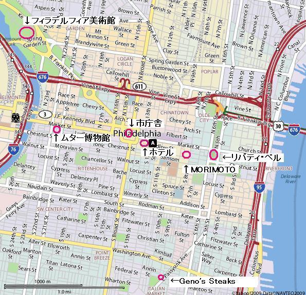 フィラデルフィア市街図旅程
