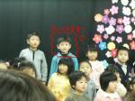 happyoukai1.jpg