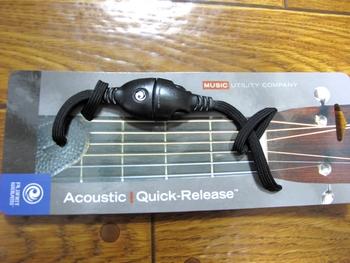 Acoustic Quick-Release