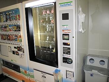 Family Martの自販機
