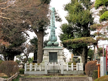 高島秋帆記念碑