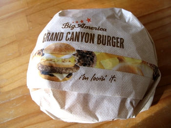 GRAND CANYON BURGER