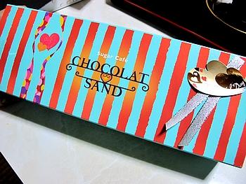 Sugar Cafe CHOCOLAT SAND パッケージ