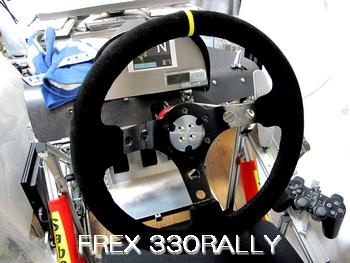 FREX 330RALLY