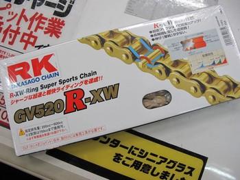 RK GV520R-XW 110L
