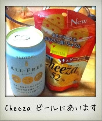 iphone_20111121113655.jpg