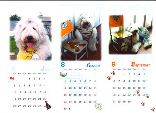 _カレンダー7・8・9月