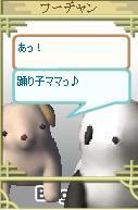 fuann9hi2.jpg