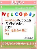 myu6hi.jpg
