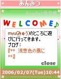 myu7hi.jpg