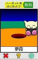batabata.jpg