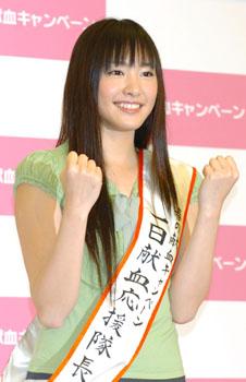石田未来3