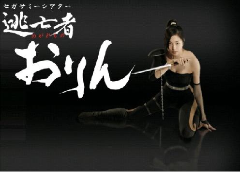 青山倫子3