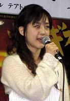 相田翔子8